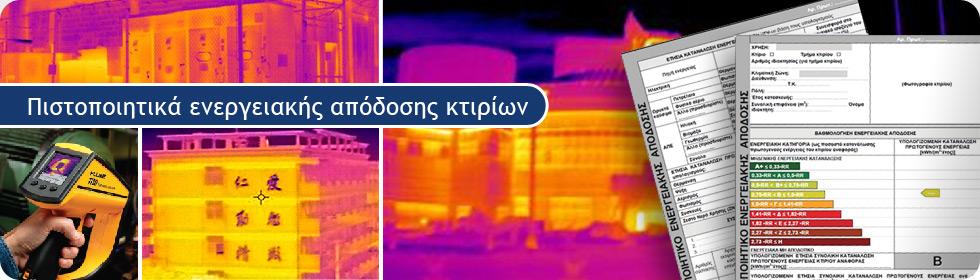 header_image1